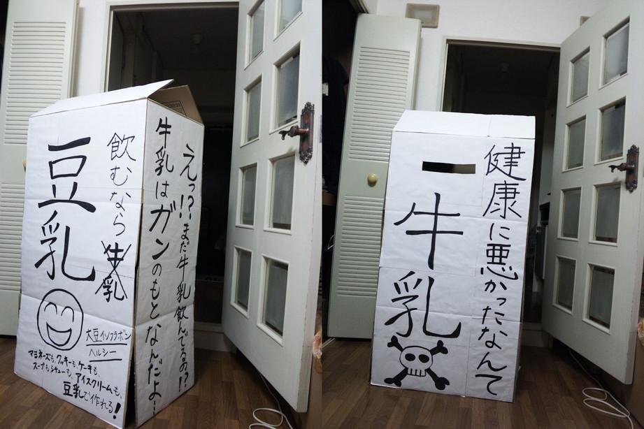 Fumifumi2_201305250033151