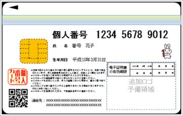 Card_2_2