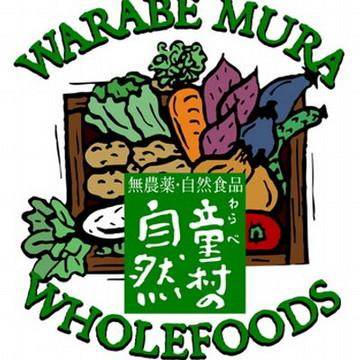 Warabe_logo_400x400