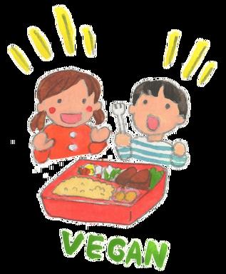 Veganpng