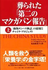 グスコー出版