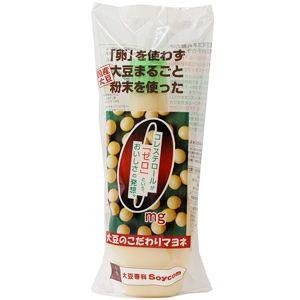 Ekanekoya_4582152126174