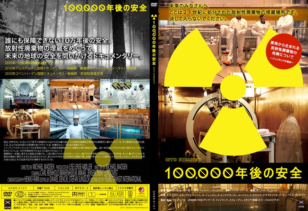 20111215155250c7d_2