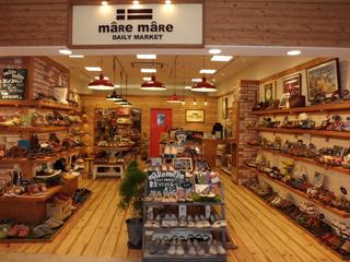 Shop_image_204_20120827102043