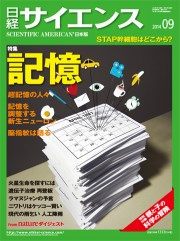 201409cover180x241_2