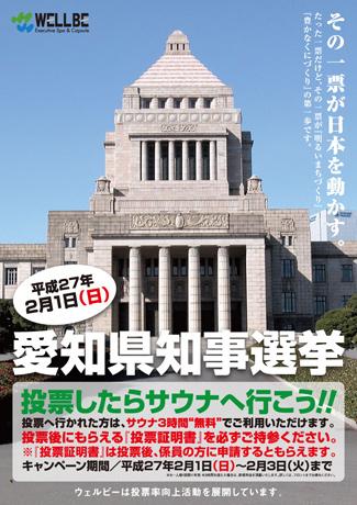 1421812810_photo