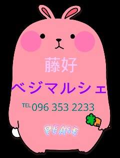 12523882_1253693067994508_477991859