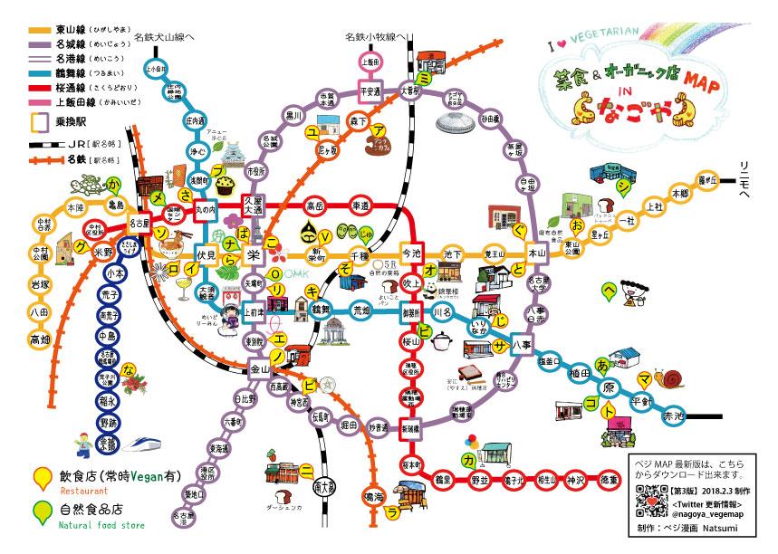 Map3_3
